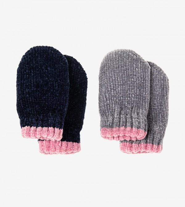 Baby Scrub Gloves - Multi