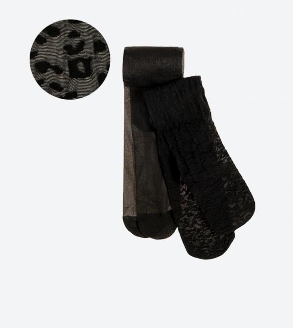 طقم لباس ضيق (2 قطعة) - متعدد الالوان