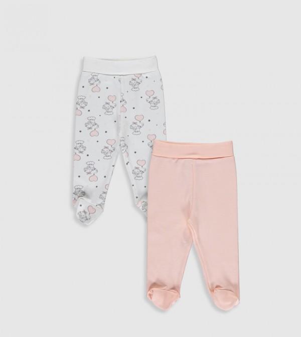First Needs Of Newborn - Pink