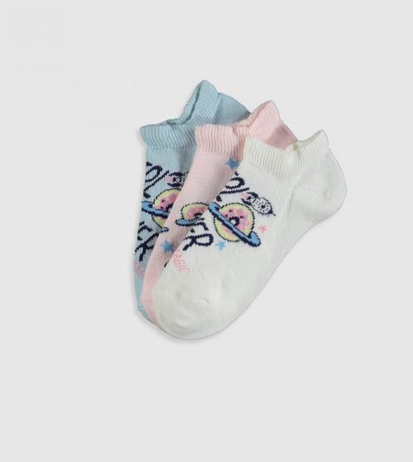 Socks Trainer Liner - Cream
