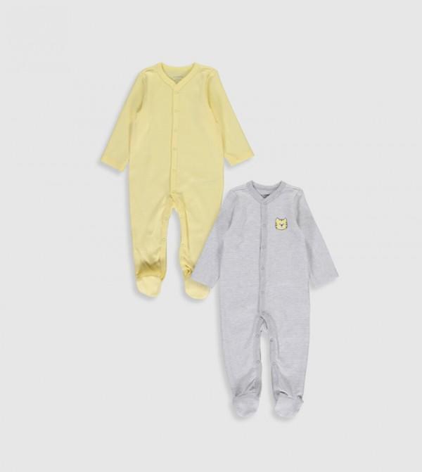 First Needs Of Newborn - Yellow