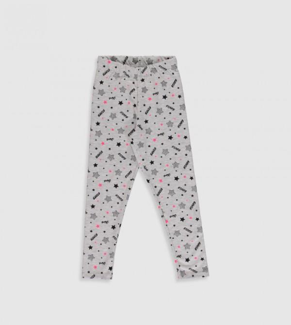 Jersey Trousers - Grey Melange