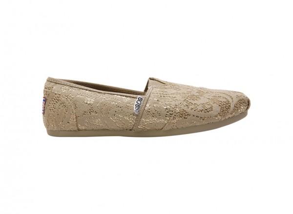 حذاء بوبس لون كاكي